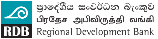 regional development bank the premier state owned development bank